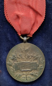 National Canine Defence League Medal